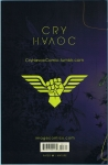 Cry Havoc #3 (Back Cover)