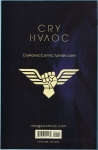 Cry Havoc #1 (Back Cover)